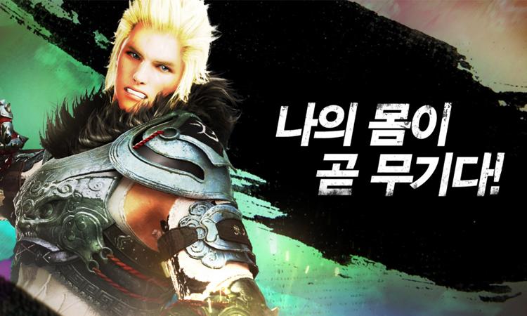 격투가 티저 영상 풀버전 공개