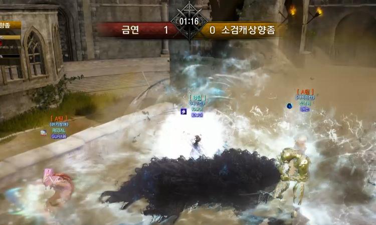4월 아르샤의 창 PVP 이벤트 8강/결승 경기 하이라이트