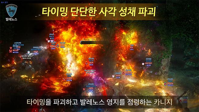5월 20일 월드 점령전 영상