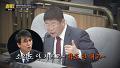 이게 청문회지! 유시민, 김경진 의원의 정보를 뽑아내는 질의에 감탄 [썰전] 196회 20161208