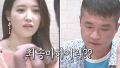 '철부지' 김건모 거듭되는 '아재개그'에 소개팅녀 당황 [다시 쓰는 육아일기! 미운 우리 새끼] 1회 20160720