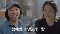 고현정VS고두심, 머리채 잡은 격정 모녀 [디어 마이 프렌즈] 1회 20160513