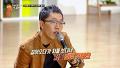 출산율을 떨어뜨린(?) '김제동의 저주'! 대.박.사.건 [김제동의톡투유] 76회 20161016