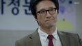 박신양, 정원중과 손잡고 김갑수 악행 고발 '사이다 반격' [동네변호사 조들호] 19회 20160530