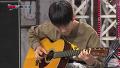 신대철이 주목한 기타리스트