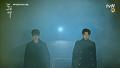 [숨멎] 안개를 헤치고 걸어나오는 공유&이동욱 [tvN 10주년 특별기획 <도깨비>] 2회 20161202