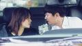 김희애 김민종 썸타는 사이