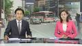 출퇴근 대란 오나…경기남부버스 파업예고