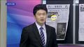 유민아빠 진도체육관서 박 대통령에게 막말 논란