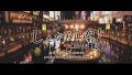 NMB48 「시끄러워! (しぇからしか!)」비공식 PV (자막有)