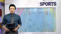 이승우, 1골 4도움…한국, AFC 챔피언십 결승행