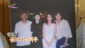 권오중의 '야생마' 매력있는 아내의 사진 공개! [해피투게더] 20141120 KBS