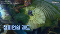 [PBE 스킨 미리보기] 챔피언쉽 제드
