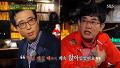 """이경규 """"이윤석, 병문안 온 유일한 연예인"""" 감동 고백 [힐링캠프] 185회 20150525"""