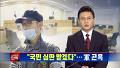 """[단독]임 병장 """"국민에게 심판 받겠다"""" …난감한 軍"""