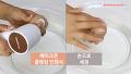 손 vs 진동 클렌저 비교 실험