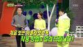 최초 공개, 실제 구호 현장에서 착용하는 '에볼라 보호복' [비타민] 20141126 KBS