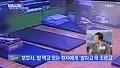 """""""발로 차고 묶고"""" 정신병원 CCTV 공개 '충격' [뉴스파이터] 20150129"""