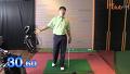 골프 연습 올바른 시작