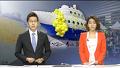 """광화문 세월호 천막 사용료 부과…""""여론 악화"""""""