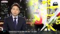 교육부 '노란 리본 금지령' 논란…교육감-전교조 반발