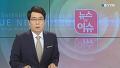 """난징대학살 생존자 증언...""""시체더미에 숨어 생존"""""""