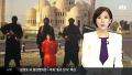 IS, 섬뜩한 처형 영상 추가 공개…전세계 공포 확산