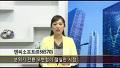 한국증권 eFriend Air 엔씨소프트(036570)종목상담