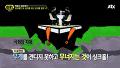 서울 싱크홀, 자연재해 vs 인재