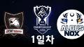 조별예선 1일차 ROX vs ANX [2016 롤드컵]