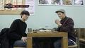 곽진언과 김필 한낮 데이트!