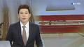 [단독] 국보급 '조선 선비의 칼' 첫 발견