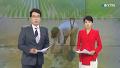 서울 올해 첫 호우 경보…비, 얼마나 더 오나?