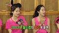 오연서, 전혜빈 첫인상 폭로