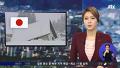 일본 혼슈·홋카이도 폭설, 도시 기능 마비…11명 사망
