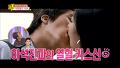 복사기 위에서 키스씬! 충격적인 홍진영의 데뷔 영상! [별바라기] 20140828