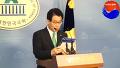 유기홍 수석대변인 '박근혜 대통령은 유민아빠 김영호씨를 만나야 한다.'