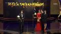 의상상 - 조상경 (군도) - 오만석 대리수상 [대종상영화제] 20141121 KBS