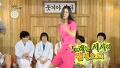 박기량의 '위아래' '맘마미아' 댄스 공개! [해피투게더] 20141218 KBS