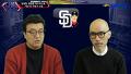 [송재우-대니얼김 더블플레이124] 김광현-양현종 아쉬운  MLB 포스팅, 어떻게 볼까?