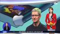 애플 최고경영자의 커밍아웃