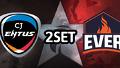 CJ vs ESC 개막전 한눈에 보기