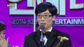 대상 - 유재석 [KBS 연예대상] 20141227 KBS