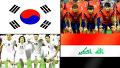 한국 이라크 아시안컵 4강전 축구중계방송 곧 시작!
