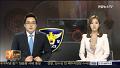잇따라 공개된 '김수창 CCTV'…뭐하나 살펴보니
