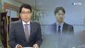 """판교참사 유족, 보상타결…""""처벌 최소화 원해"""""""