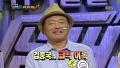 코믹남 김흥국 어록 모음