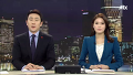 [단독] 검찰, 이정희 등 '국보법 위반 혐의' 수사 착수