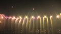 아름다운 반포대교 야경
