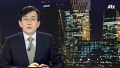 '나홀로 반대표' 던진 김이수 재판관, 이유 짚어보니